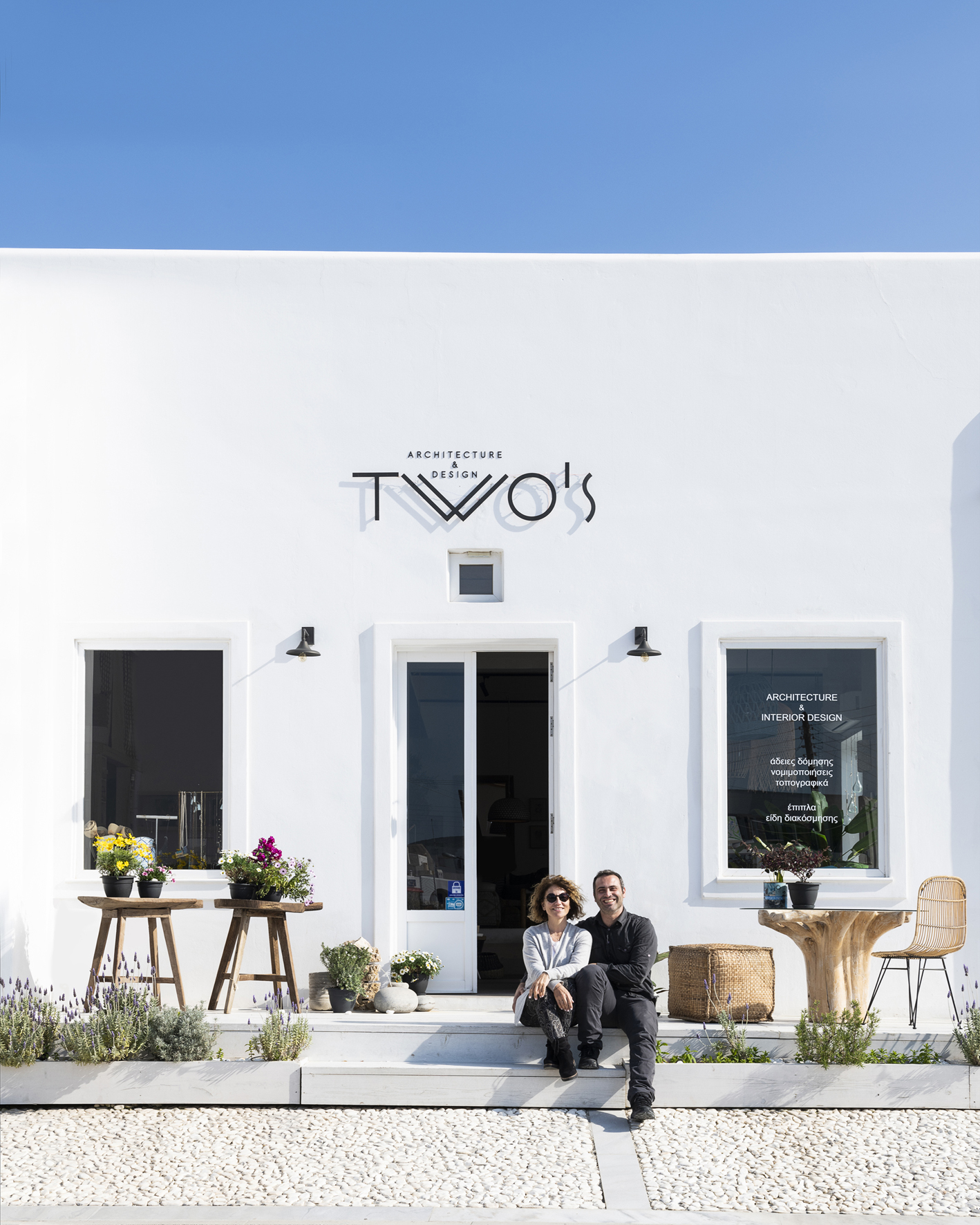TWO'S: το αρχιτεκτονικό concept store της Πάρου